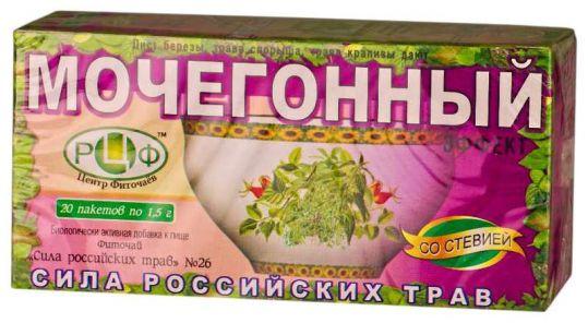 Сила российских трав фиточай n26 мочегонный n20, фото №1