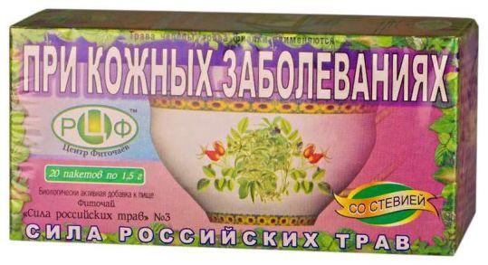 Сила российских трав фиточай n3 при кожных заболеваниях n20, фото №1