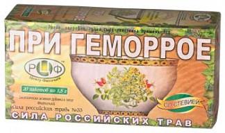 Сила российских трав фиточай n33 при геморрое n20