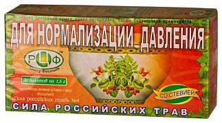 Сила российских трав фиточай n4 нормализующий давление n20