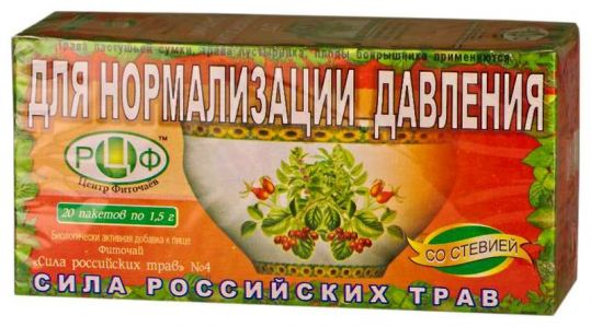 Сила российских трав фиточай n4 нормализующий давление n20, фото №1