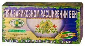 Сила российских трав фиточай n6 при варикозном расширении вен n20