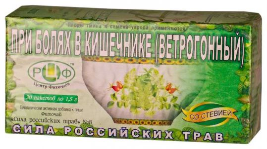Сила российских трав фиточай n8 при болях в кишечнике n20, фото №1
