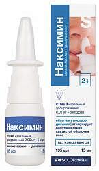 Наксимин 0,05мг+5мг/доза 15мл спрей назальный дозированный