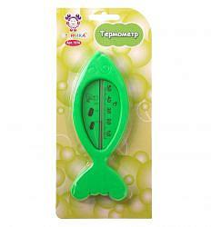 Бусинка термометр рыбка арт.1014 гуангжоу холдинг синок ай