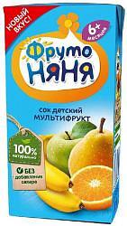 Фрутоняня сок мультифрукт неосветленный без сахара 0,2л