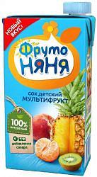 Фрутоняня сок мультифрукт неосветленный без сахара 0,5л