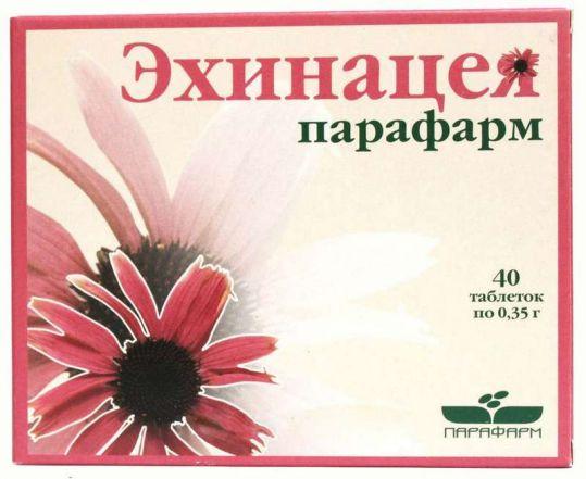 Эхинацея-парафарм таблетки 40 шт. витамер, фото №1