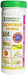 Клетчатка сибирская здоровая печень 170г