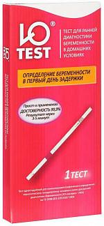 Ю-тест тест для определения беременности 1 шт.