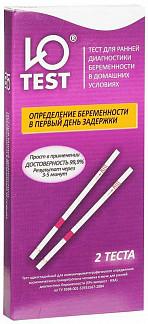 Ю-тест тест для определения беременности 2 шт.