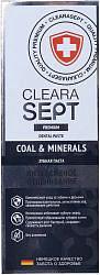 Клерасепт коал минералс зубная паста интенсивное отбеливание 75мл