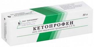 Кетопрофен 2,5% 30г гель для наружного применения