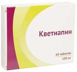 Кветиапин 100мг 60 шт. таблетки покрытые пленочной оболочкой