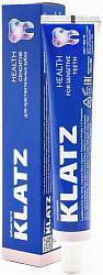 Клатц хелс зубная паста сенситив 75мл