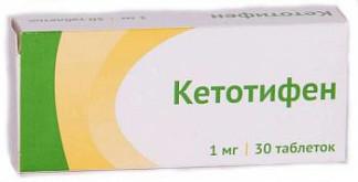 Кетотифен 1мг 30 шт. таблетки