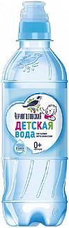 Черноголовская вода питьевая негазированная детская 0,33л