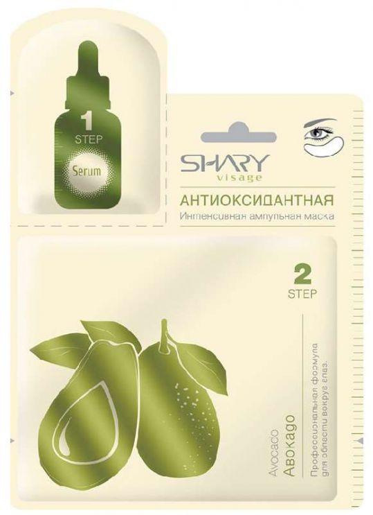 Шери маска для глаз ампульная интенсивная антиоксидантная авокадо №1, фото №1