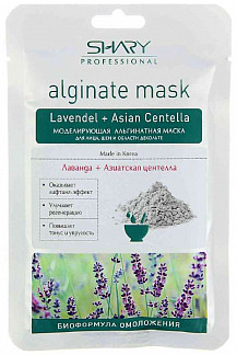 Шери маска для лица/шеи альгинатная моделирующая биоформула омоложения лаванда/азиатская центелла 28г
