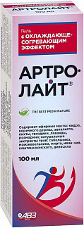 Артролайт гель охлаждающий/разогревающий эффект 100мл