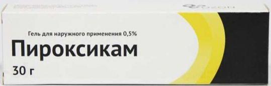 Пироксикам 0,5% 30г гель, фото №1