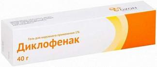 Диклофенак 1% 40г гель для наружного применения