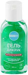 Клинса гель для рук антисептический с экстрактом алоэ и витамином е 60мл