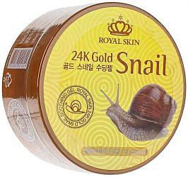 Роял скин гель для лица/тела многофункциональный 24 каратное золото/улиточная слизь 300мл