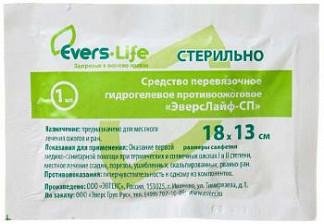 Эверс лайф-сп средство перевязочное гидрогелевое п/ожоговое стерильное 18х13см 1 шт.
