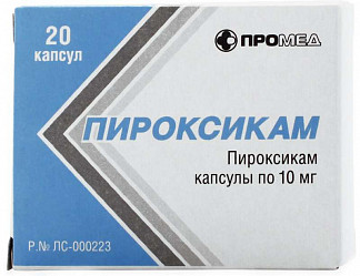 Пироксикам 10мг 20 шт. капсулы