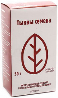 Тыквы семена 50г здоровье