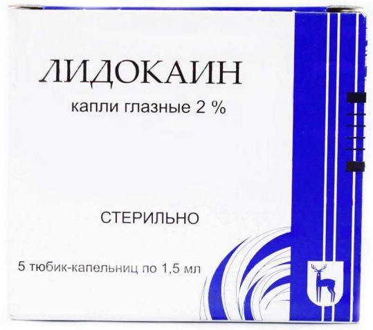 Лидокаин 2% 1,5мл 5 шт. капли глазные тюбик-капельница, фото №1