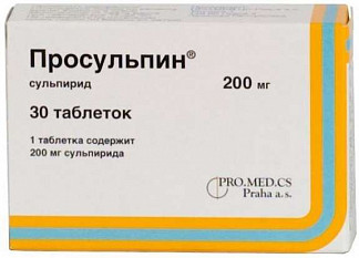 Просульпин 200мг 30 шт. таблетки