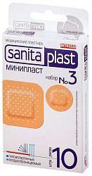 Санитапласт n3 набор минипластыри 10 шт.