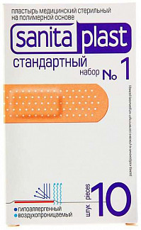 Санитапласт n1 набор стандартный 10 шт.