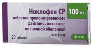 Наклофен ср 100мг 20 шт. таблетки с пролонгированным высвобождением, покрытые пленочной оболочкой