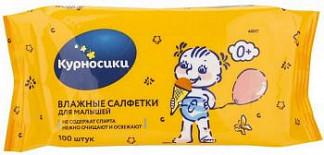 Курносики салфетки влажные для малышей 40017 0+ 100 шт.