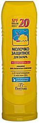 Флоресан молочко защитное для загара для лица/тела spf20 (ф105) 125мл