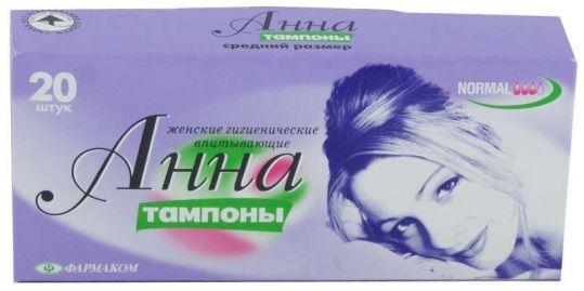Анна тампоны средние 20 шт., фото №1