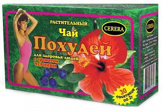 Похудей чай 30 шт. фильтр-пакет черника