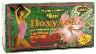 Похудей чай 30 шт. фильтр-пакет малина