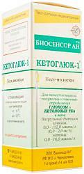 Кетоглюк-1 тест-полоски 50 шт. визуальные