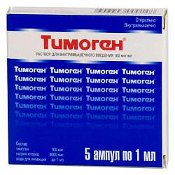 Тимоген 100мкг/мл 1мл 5 шт. раствор для инъекций