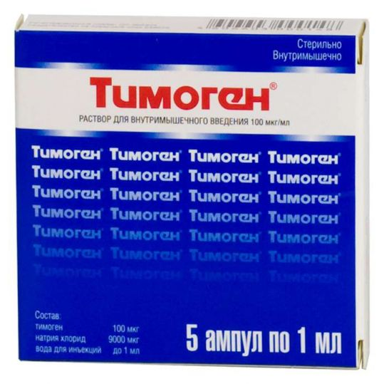 Тимоген 100мкг/мл 1мл 5 шт. раствор для инъекций, фото №1