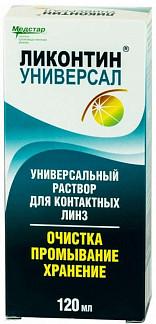 Ликонтин-универсал раствор для контактных линз120мл