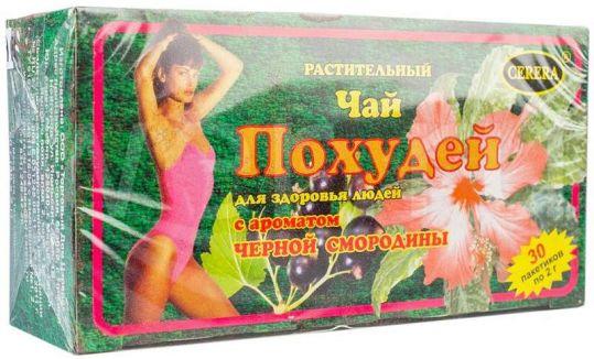 Похудей чай 30 шт. фильтр-пакет черная смородина, фото №1