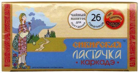 Чай сибирская ласточка каркаде 26 шт., фото №1