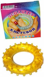 Эспандер кольцо кистевой детский