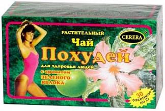 Похудей чай 30 шт. фильтр-пакет зел.яблоко