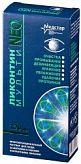 Ликонтин-нео мульти раствор для контактных линз 120мл